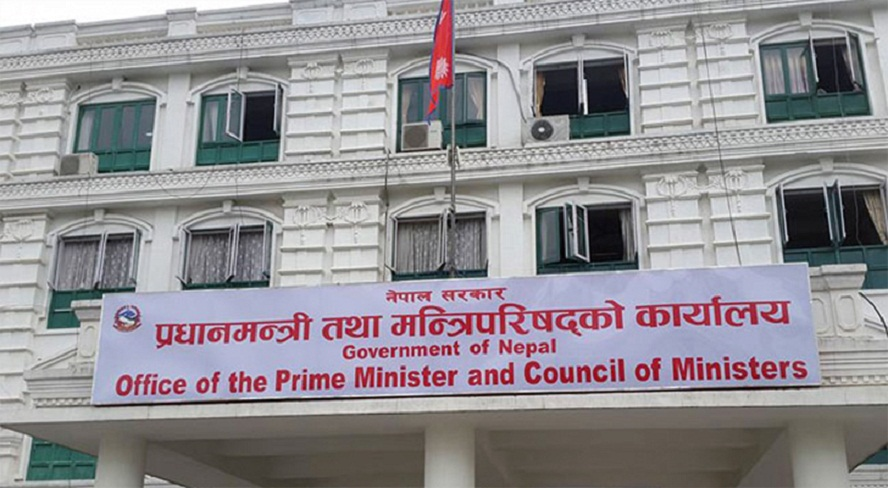 pm-office-and-council-of-ministries